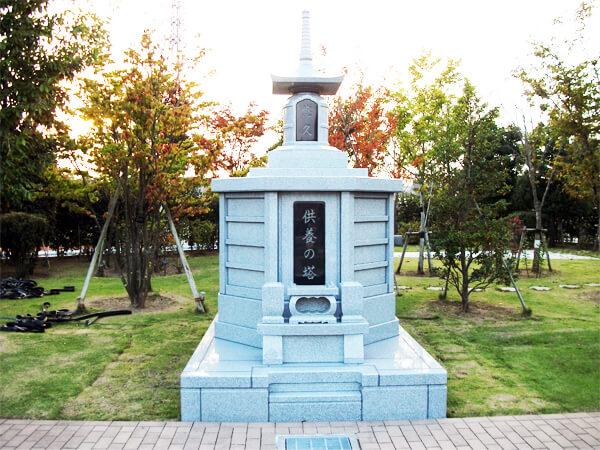 柏中央霊園 永代供養墓