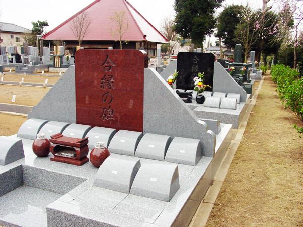 さくら中央霊園 永代供養墓