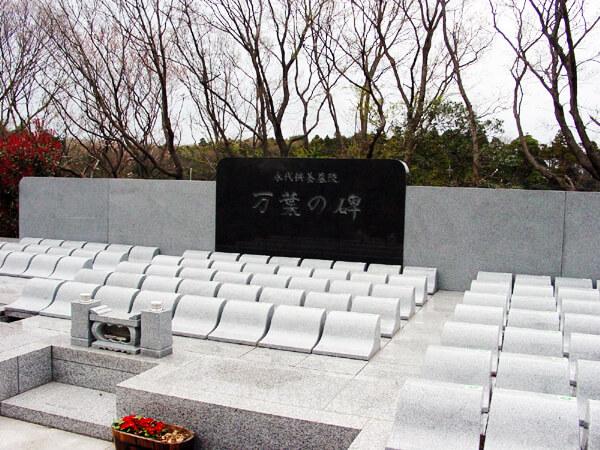 サイレントパーク神々廻霊園 永代供養墓