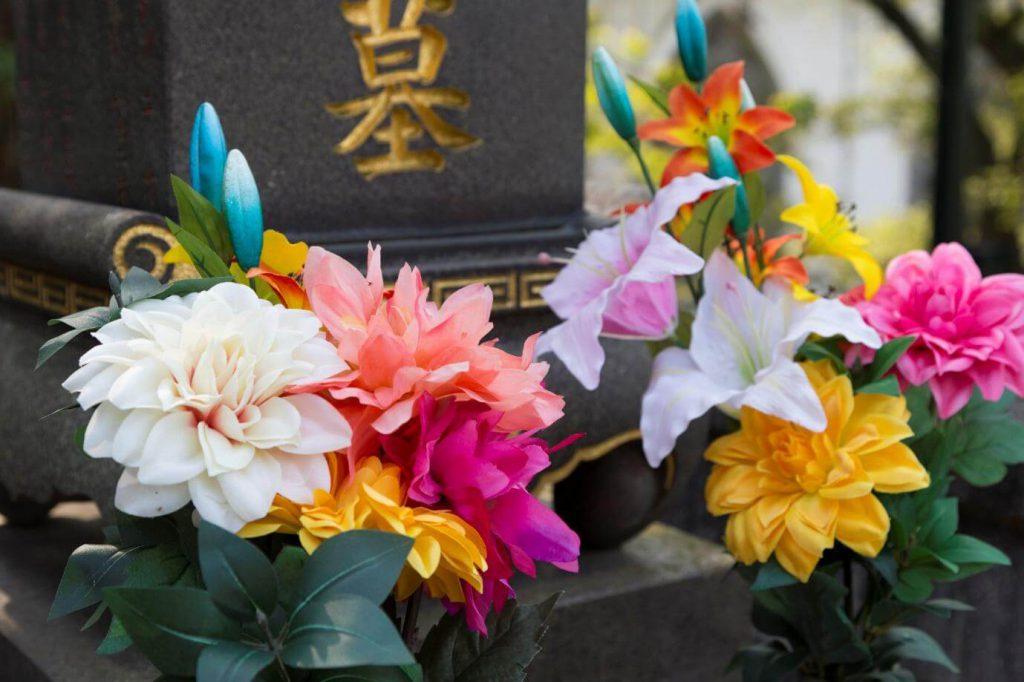 墓参りに向いているお花