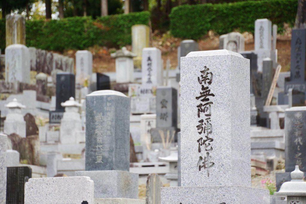 お墓にかかる費用にはどんなものがある?